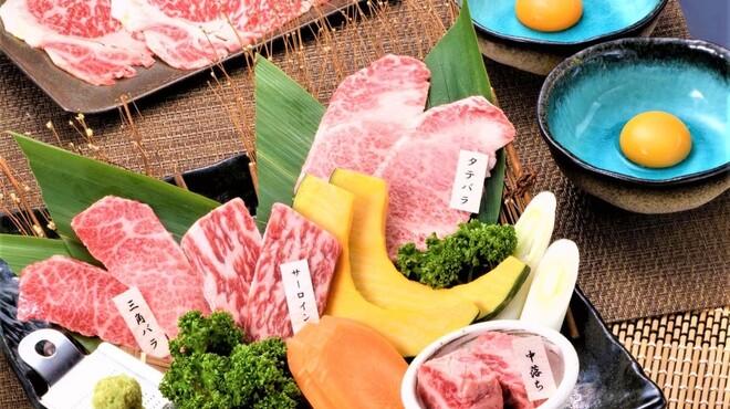 日暮里食肉問屋 おもに亭 - メイン写真: