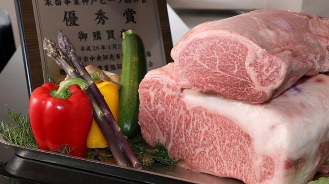 神戸牛ステーキ鉄板焼 雪月花 - メイン写真: