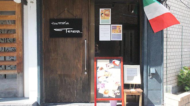trattoria Tenera - メイン写真: