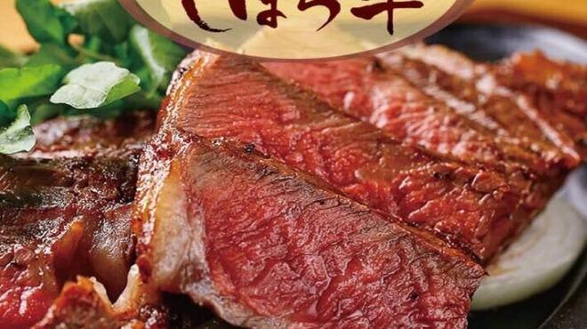 ステーキ倶楽部 BECO - メイン写真:
