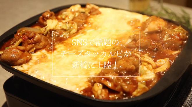 粋恋 - メイン写真: