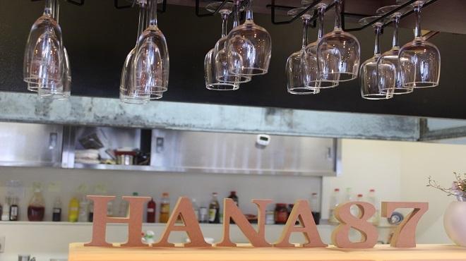 アジアンキッチン 餃子のハナハナ - メイン写真: