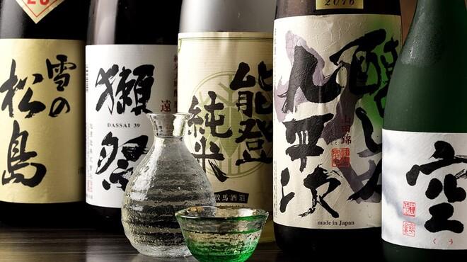 豚しゃぶ酒房 一昇hanare - メイン写真:
