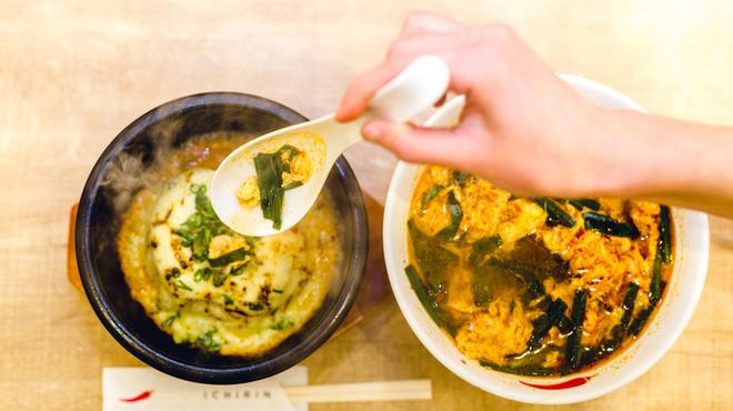 辛麺屋一輪 - メイン写真: