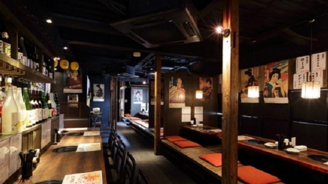 炭火焼肉 ホルモン酒場 金子増太郎 - メイン写真: