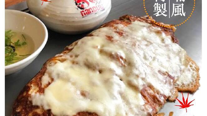 喃風 - 料理写真:秋の、どろ焼きのこチーズ