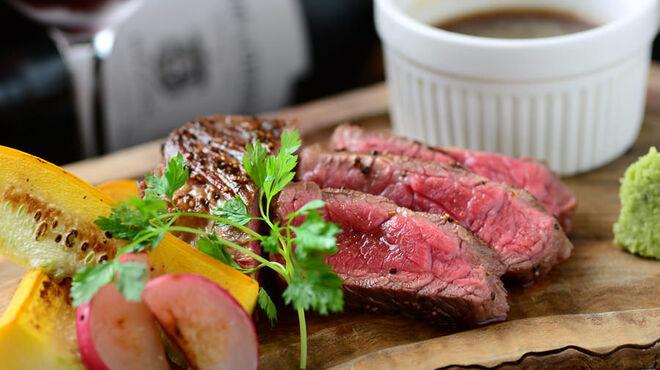 熟成肉バル ワカヤマウッシーナ - メイン写真: