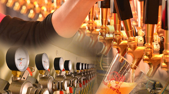 クラフトビールタップ - 料理写真:
