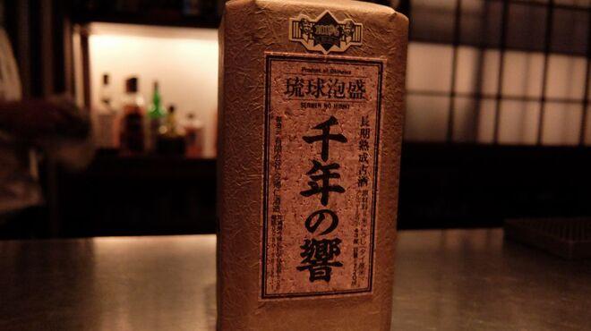 dining bar古酒楽 - ドリンク写真:千年の響