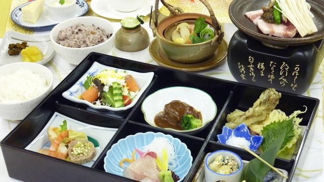 アピカルイン京都 - 料理写真:秋の彩々御膳 1980円 11月30日まで