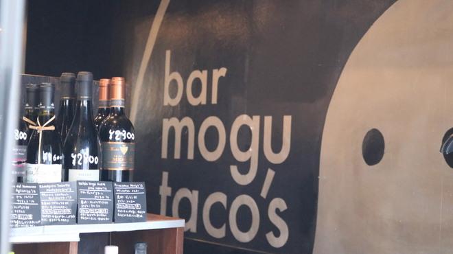 Bar Mogutaco's - メイン写真: