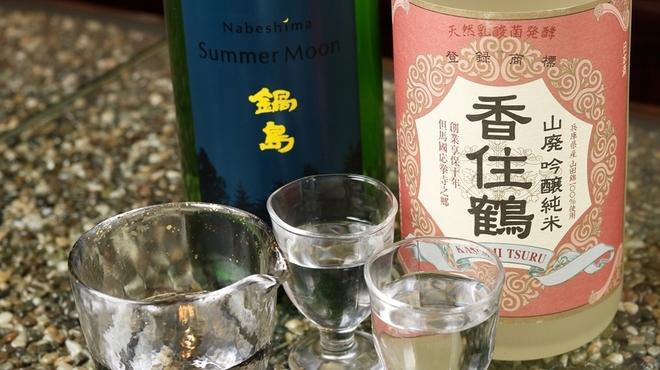 酒肴 夢咲 - メイン写真: