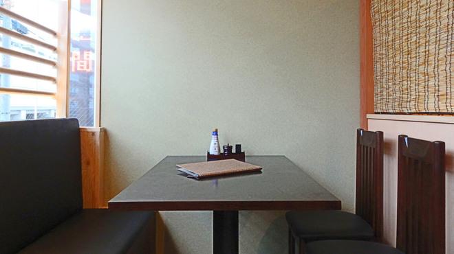 あじめん浦和店 - メイン写真: