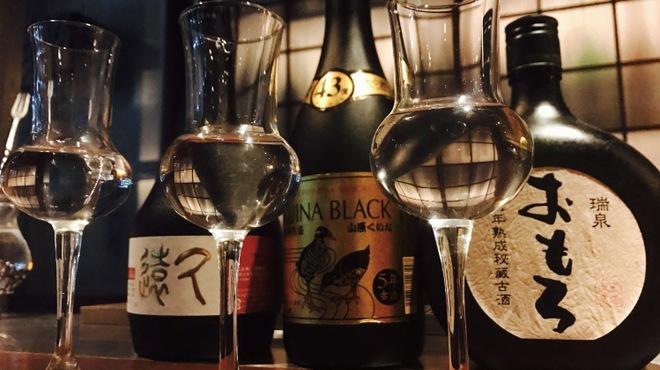 dining bar古酒楽 - ドリンク写真: