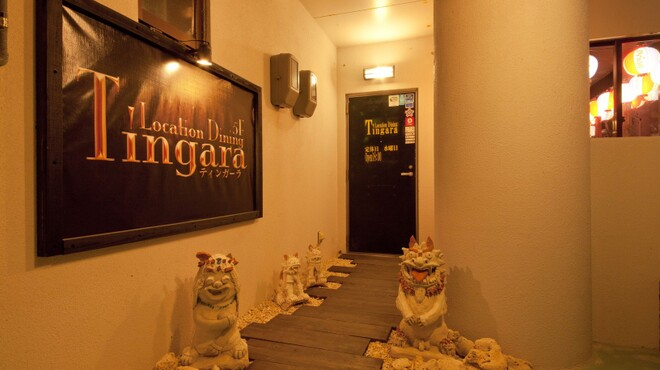 沖縄創作居酒屋 天の川食堂~てぃんがーら~ - メイン写真:
