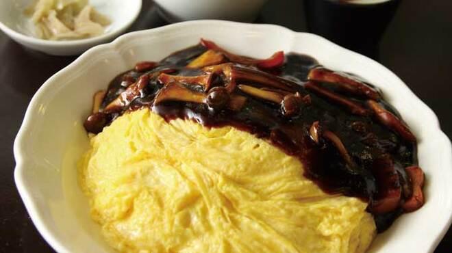 枸杞の実 - 料理写真:黒酢天津飯