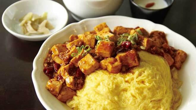 枸杞の実 - 料理写真:麻婆天津飯
