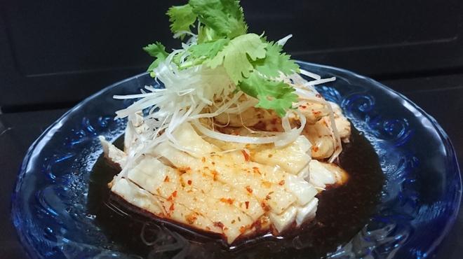 Azuma 中華 バル