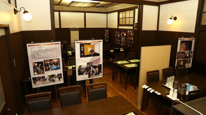 久右衛門 - 内観写真:NHK朝ドラ「純情きらり」の撮影写真も盛りだくさん