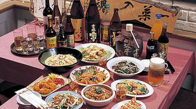 とらの穴 - 料理写真: