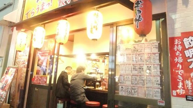 チャオチャオ餃子 - メイン写真: