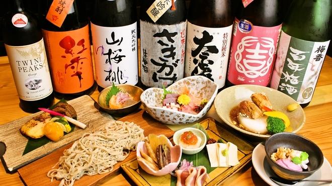 慈久庵つくば荘 手打ちそば居酒屋 酒趣 - 料理写真: