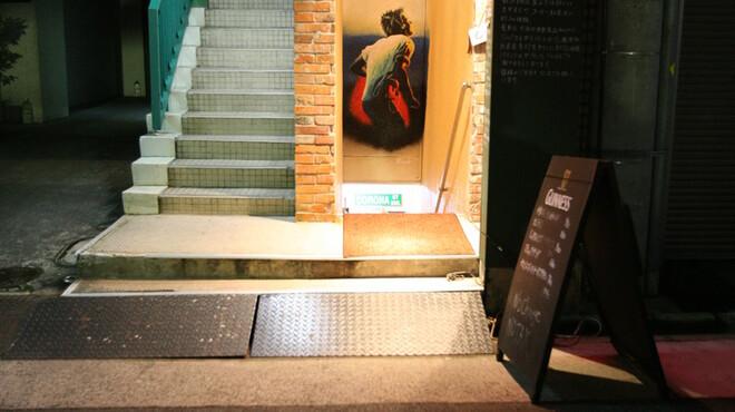 カナヤマ エイティーズ - 外観写真:お気軽にご利用ください!お待ちしております♪