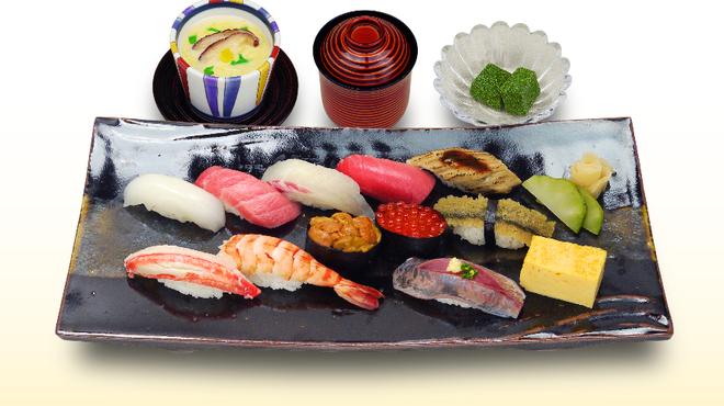 築地寿司清 - 料理写真:極