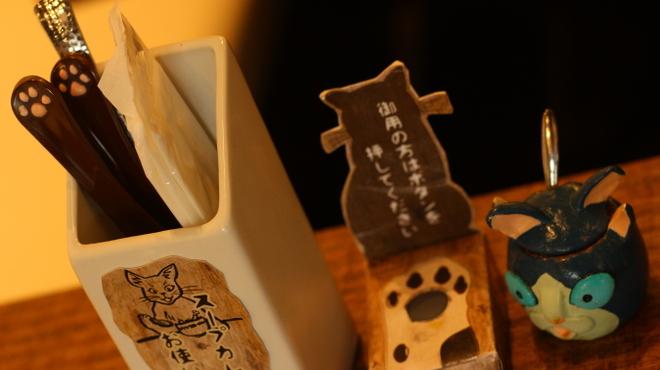 薬膳スープカレー・シャナイア - メイン写真: