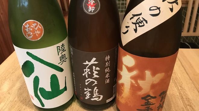 まごわやさしい - ドリンク写真:秋の日本酒
