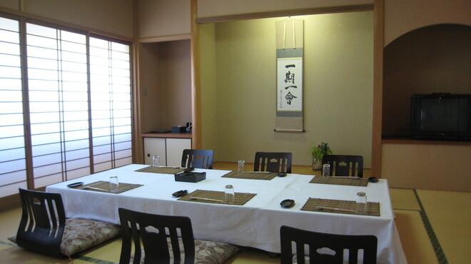 人丸花壇 - 内観写真:個室にてゆっくりとお寛ぎいただけます