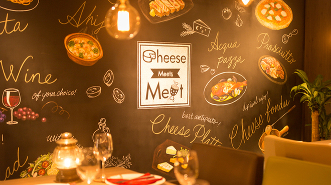 Cheese Meets Meat - メイン写真: