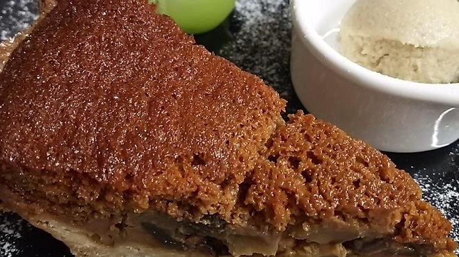 ラムカーナ - 料理写真:ナスとキャラメルのタルト