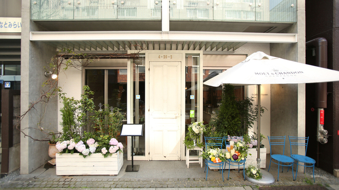 Le Salon de Legumes - メイン写真: