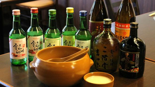 韓式居酒屋 アッパ - メイン写真: