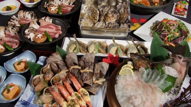ざうお - 料理写真:秋の宴会4500円コース
