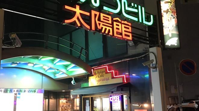 スープカレー専門店 シャララ - メイン写真: