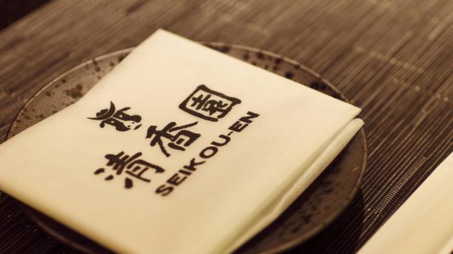 清香園 - メイン写真: