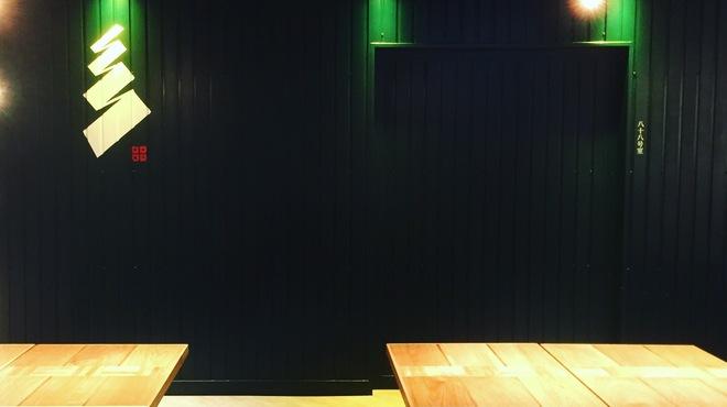 イナズマ お米研究所 - 内観写真:団体様用(10名様まで)の個室有ります