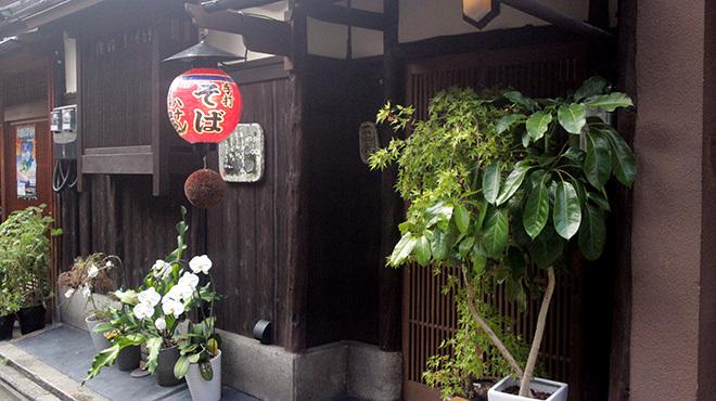 円屋 ハナレ - メイン写真: