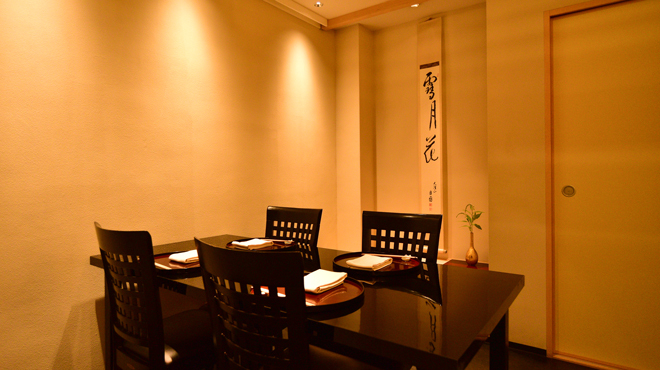 日本料理 太月 - メイン写真: