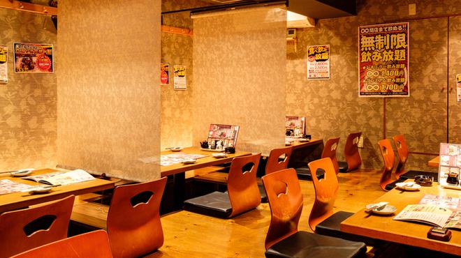 王道居酒屋 のりを - メイン写真: