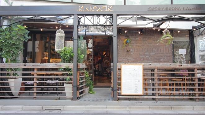 KNOCK - メイン写真: