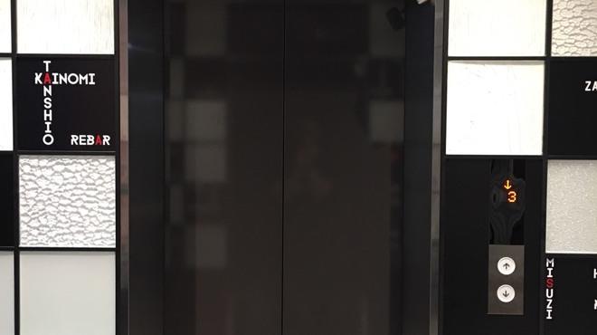 ホルモン焼 幸永 - メイン写真: