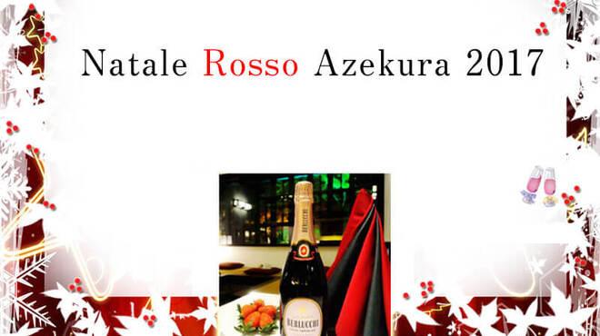 Ristorante Azekura - メイン写真: