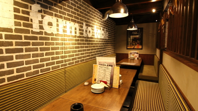 酒場~ルDEN - メイン写真:
