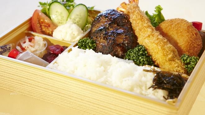 幸せ食堂 グリル壱乃藏 - 料理写真:お弁当 幸せセット B