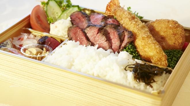 幸せ食堂 グリル壱乃藏 - 料理写真:お弁当 幸せセット A