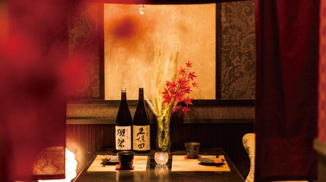 地鶏×鮮魚 個室居酒屋 もみじ苑 - メイン写真: