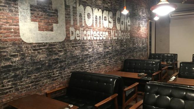 トーマスカフェ - メイン写真:
